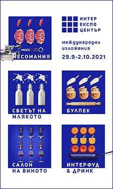 Foods-226x376_BG